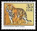 Stamps of Germany (DDR) 1975, MiNr 2036.jpg
