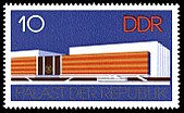 Stamps of Germany (DDR) 1976, MiNr 2121.jpg