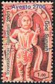 Stamps of Tajikistan, 005-02.jpg