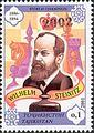 Stamps of Tajikistan, 035-02.jpg