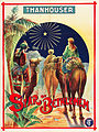 Star of Bethlehem poster.jpg