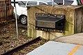 Station buffer of TRA Linkou Line 20130106.jpg