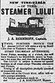 Steamer Lulu ad 1884.jpg