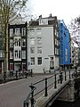 Stolpersteine Amsterdam, Wohnhaus Rechtboomssloot 34.jpg