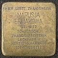 Stolpersteine Köln, Marusja Ermakowa (Vitalisstraße 218).jpg