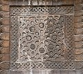 Stonework at the Cathedral of Saint James in the Armenian Quarter of Jerusalem.jpg