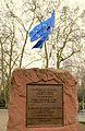 Strasbourg Conseil de l'Europe plaque à la mémoire des victimes de l'Holocauste.JPG