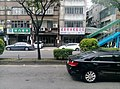 Street in Sanchong District 07.jpg