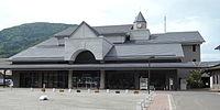 Suō-Ōshima town hall.JPG