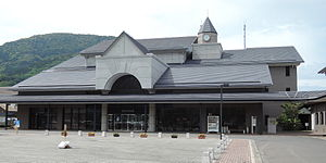 Suō-Ōshima - Suō-Ōshima town hall