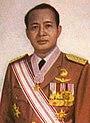 Suharto, Irian Barat dari Masa ke Masa, Preface (cropped).jpg