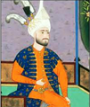 Sultan Mahmud (The Shahnama of Shah Tahmasp).png