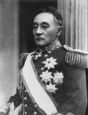 Kawamura Sumiyoshi - Japanese Admiral Kawamura Sumiyoshi