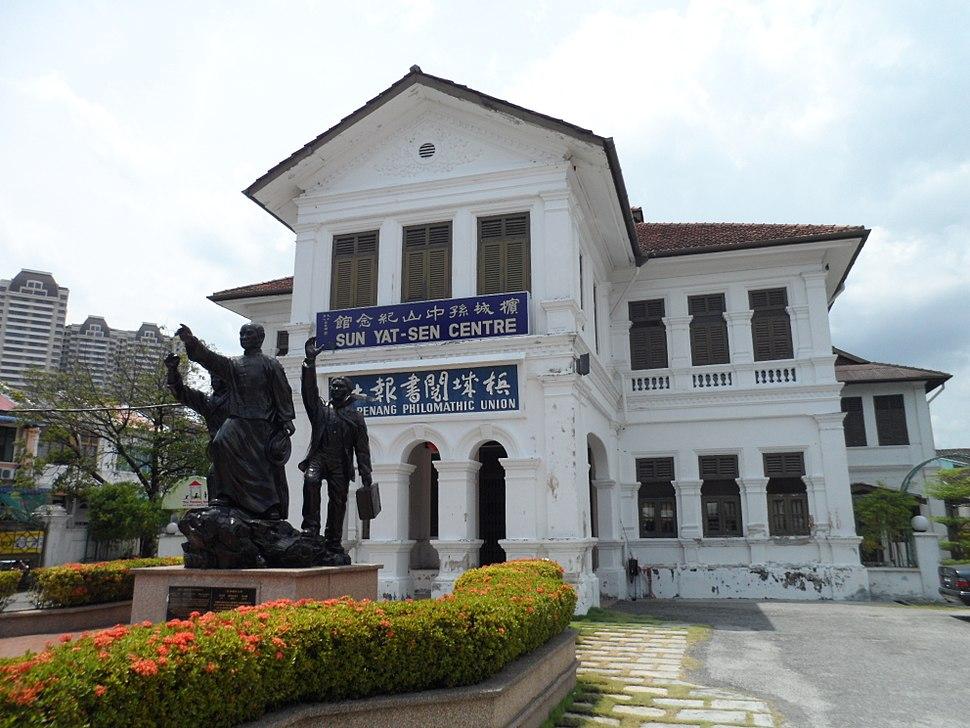 Sun Yat-sen Centre