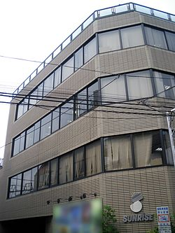 Sunrise head office kamiigusa 2009.JPG