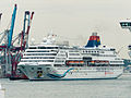 Superstar Aquarius Moving in Port of Keelung 20140518c.jpg