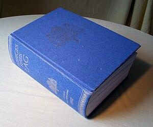 Law of Sweden - Image: Sveriges rikes lag