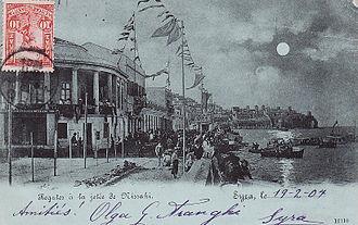 Ermoupoli - Image: Syros 1904