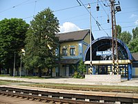 Tótmegyer vasútállomás 2.JPG