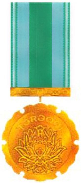 Taraggi - Image: Tərəqqi medalı