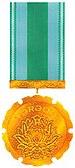Tərəqqi medalı.jpg
