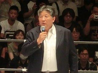 Akira Maeda Japanese combat sport event promoter, professional wreslterMMA fighter