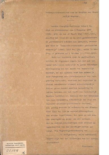 File:TDKGM 01.139 (9) Koleksi dari Perpustakaan Museum Tamansiswa Dewantara Kirti Griya.pdf