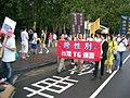 TG Butterfly Garden 2008 Taiwan Pride 1.jpg