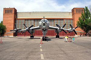 Taganrog Beriev Aircraft Company Tu-142MZ IMG 7913 1725.jpg