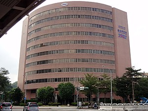 Taiwan Power Company - Taiwan Power Research Institute
