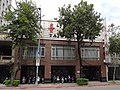 Taiwan Times Taipei Office 20131001.jpg