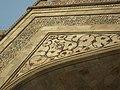 Taj Mahal - Stonework IMG 0244.JPG