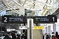 Takanawa Gateway Station 200316g4.jpg