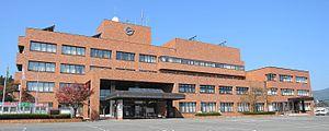 Takizawa, Iwate - Takizawa City Hall