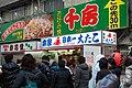 Takoyaki shop by chou i ci in Dotonbori, Osaka.jpg