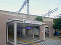 Tamagawastation-westexit-aug2013.jpg
