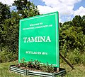 Tamina, TX Entrance Sign - Side View.jpg