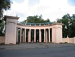 Taras Shevchenko Park (Entrance).jpg