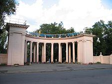 Entrance to the Taras Shevchenko Park in Dnipropetrovsk.