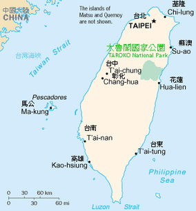 Map showing the location of Taroko National Park