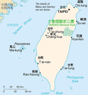 Taroko-Naional-Park-Map-Taiwan.png