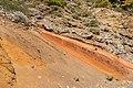 Tephra layers - San Andrés y Sauces 02.jpg