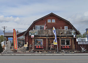 Tetonia, Idaho - Image: Tetonia Idaho Store 1