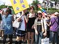 Tg dieyuan 2009 pride.jpg