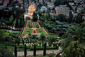 Bahá'í World Centre - View towards the Shrine of the Báb from upper Terraces