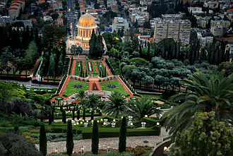 Bahá'í World Centre - View towards the Shrine of the Báb from upper Terraces