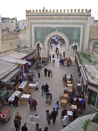 Bab Bou Jeloud - The inner side of the gate.