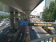 The Entrance of South Tunnel, East Yan'an Road Tunnel.jpg