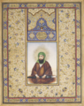 The Imam 'ali Qajar Iran, 19th Century.png
