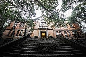 Guanghua Law School, Zhejiang University - The Law Library of Guanghua Law School